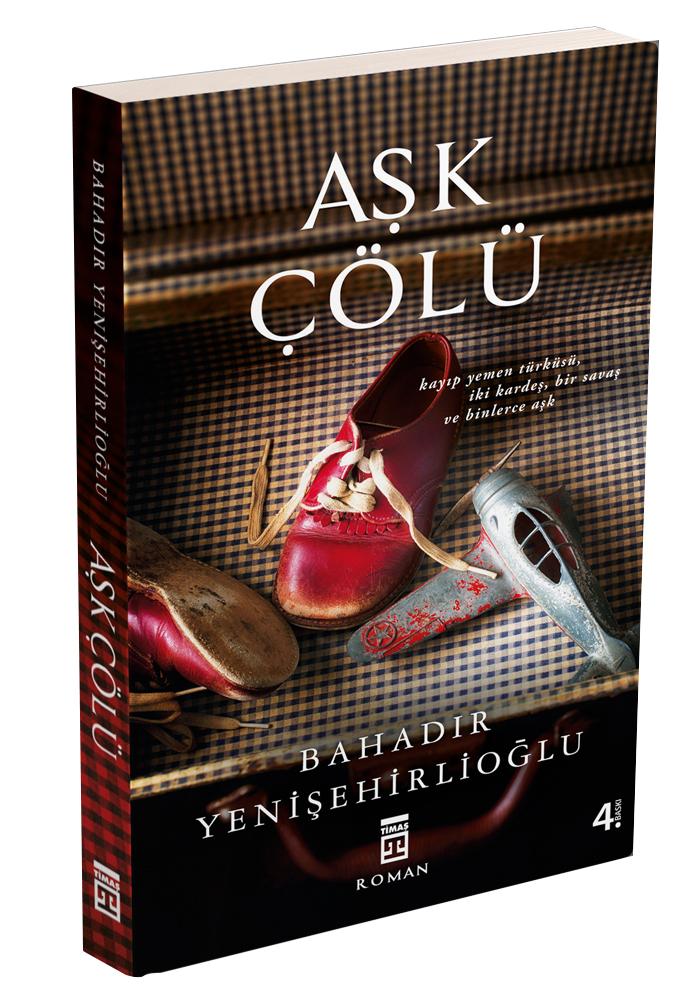 ask-colu-3d